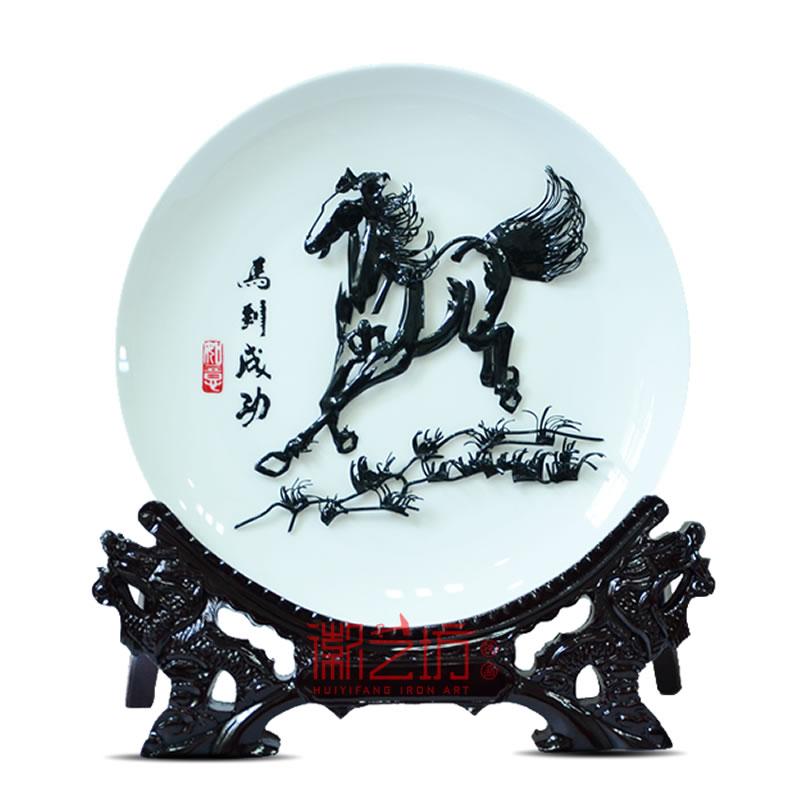马到成功经典瓷盘铁画 公司商务会议礼品安徽特色文化手工艺