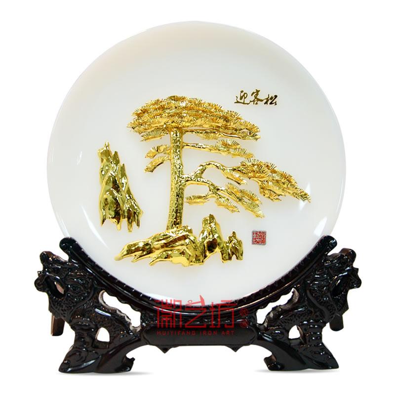玉瓷盘金画迎客松芜湖铁画 单位商务会议纪念品 安徽特色手工艺
