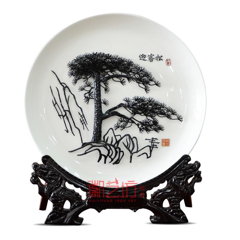 迎客松瓷盘芜湖铁画  单位会议商务馈赠安徽特色礼品 国家级非遗