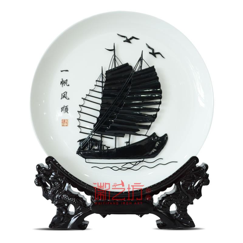 一帆风顺瓷盘芜湖铁画  单位会议商务馈赠安徽特色礼品 国家级非遗
