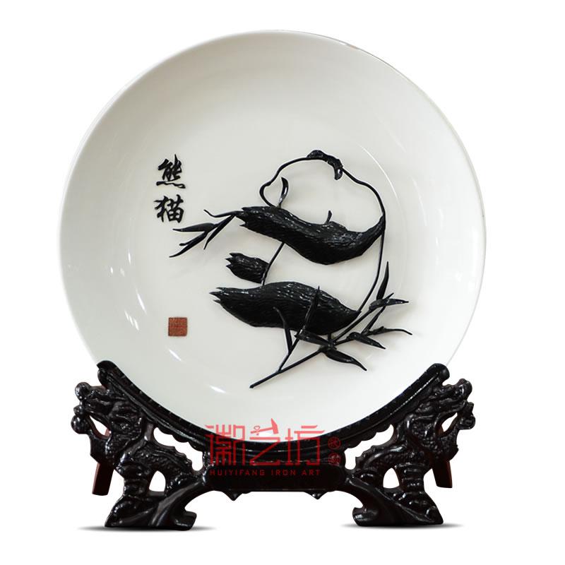熊猫图瓷盘芜湖铁画 中国特色文化礼品 国家级非物质文化遗产