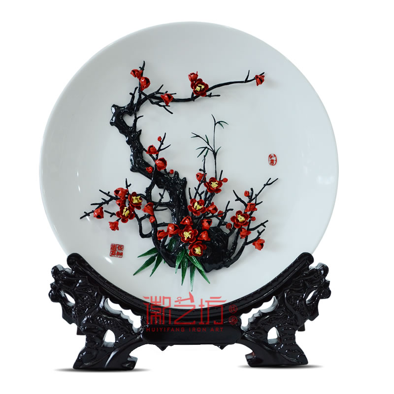 梅竹双清图瓷盘芜湖铁画 家居办公摆件 安徽特色手工艺徽艺坊品牌