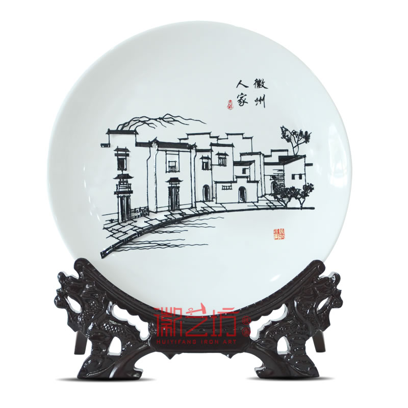 徽州人家瓷盘芜湖铁画安徽特色文化手工艺礼品国家级非遗