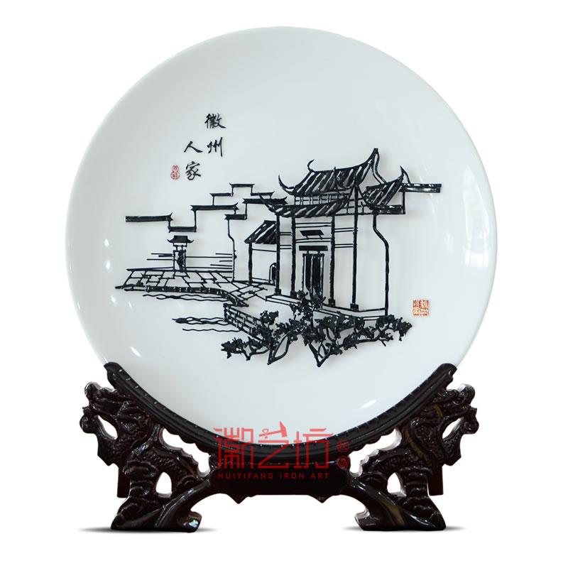 徽州人家瓷盘芜湖铁画安徽特色文化手工艺礼品 安徽的礼物