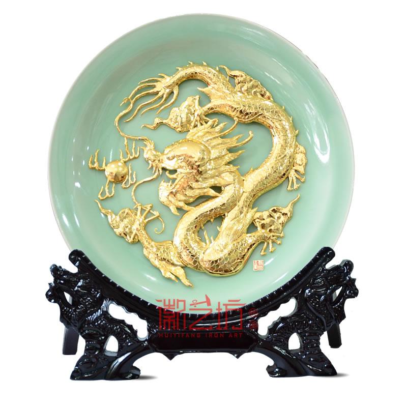 金龙龙泉青瓷芜湖铁画摆件 国家级非物质文化遗产安徽特色手工艺术品