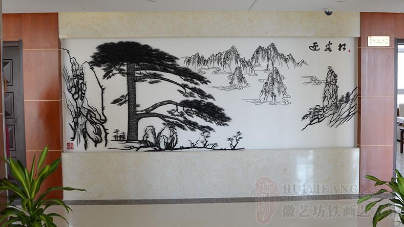 安徽雄峰实业定制作为办公楼壁画的迎客松铁画