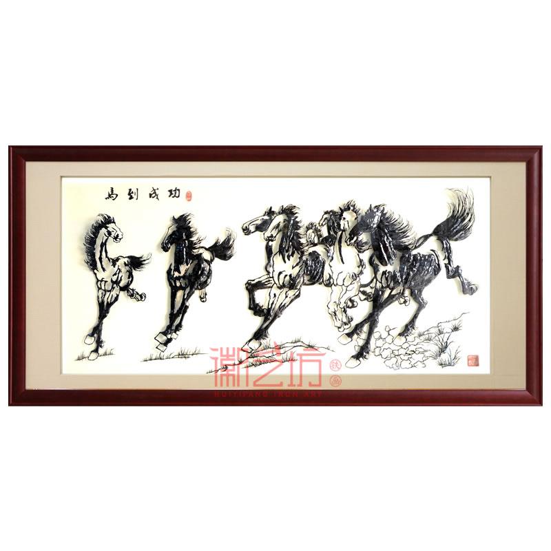 马到成功芜湖铁画名师收藏精品 办公室会议室接待厅装饰画