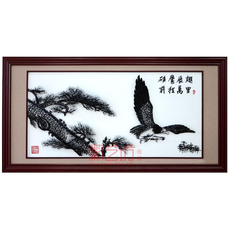 经典款雄鹰展翅芜湖铁画办公室接待厅背景墙装饰壁画