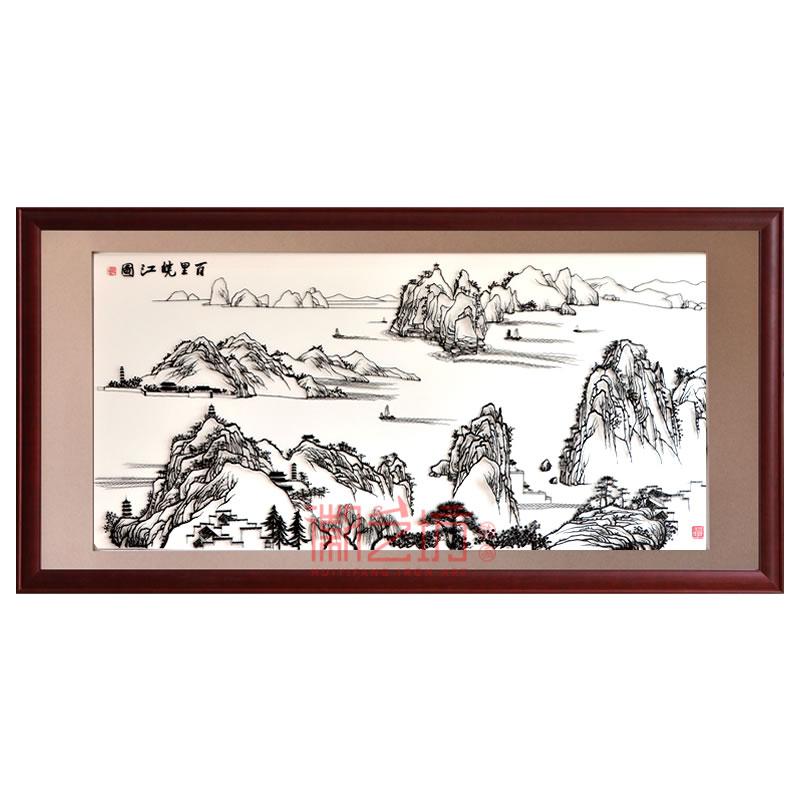百里皖江图大型山水芜湖铁画 接待大厅办公室背景墙装饰壁画