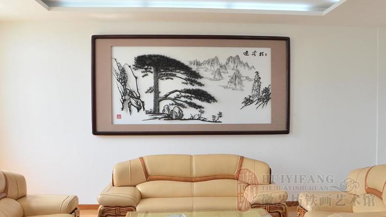 江苏大力神链传动有限公司作为接待厅壁画定制的迎客松铁画