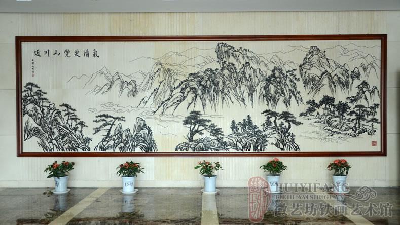 六安疾控中心办公大楼大厅壁画_大别山风景铁画