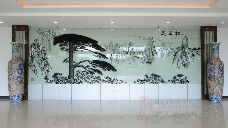 滁州恒昌机械制造有限公司定制的大厅玻璃背景墙壁画《迎客松》铁画