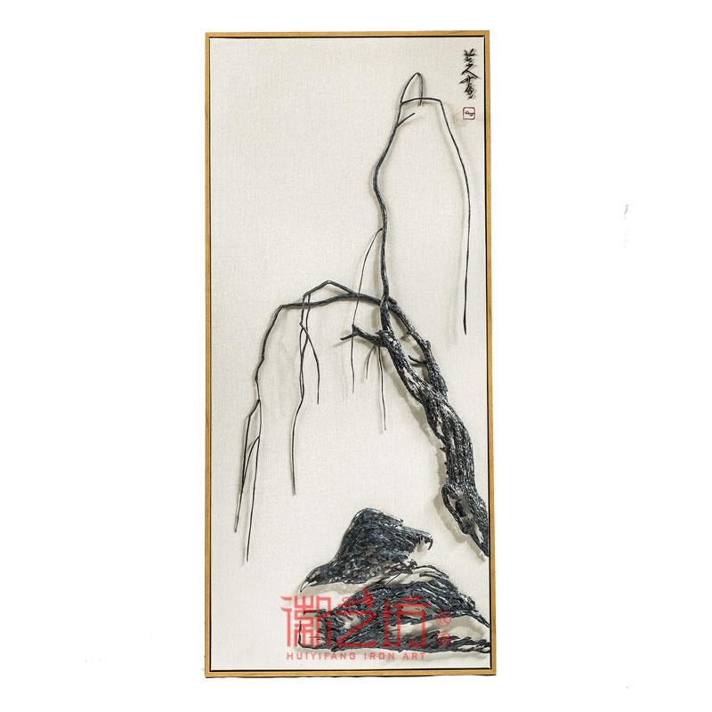 八大山人仿古图案现代装饰画芜湖铁画 徽艺坊李强作品
