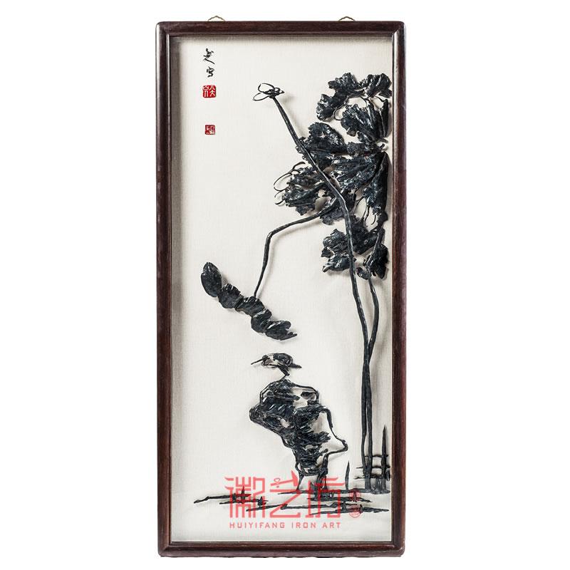 八大山人仿古芜湖铁画精品中式装饰壁画可观赏收藏