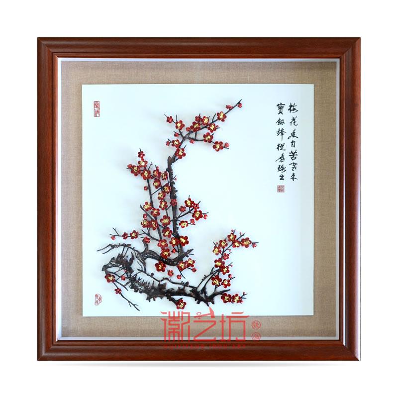 彩色梅花芜湖铁画家庭玄关餐厅装饰挂画 安徽特色手工艺术品