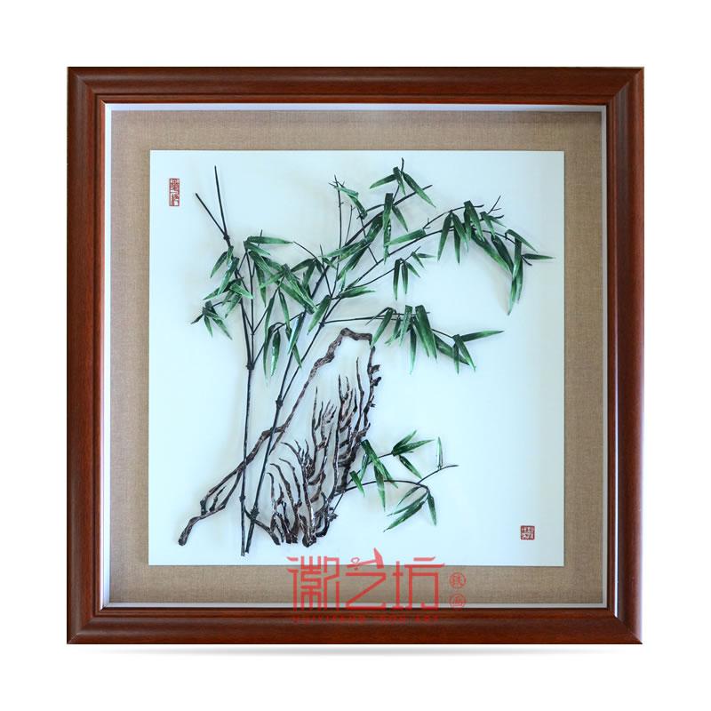 彩色竹石图芜湖铁画家庭玄关餐厅装饰挂画 安徽特色手工艺术品