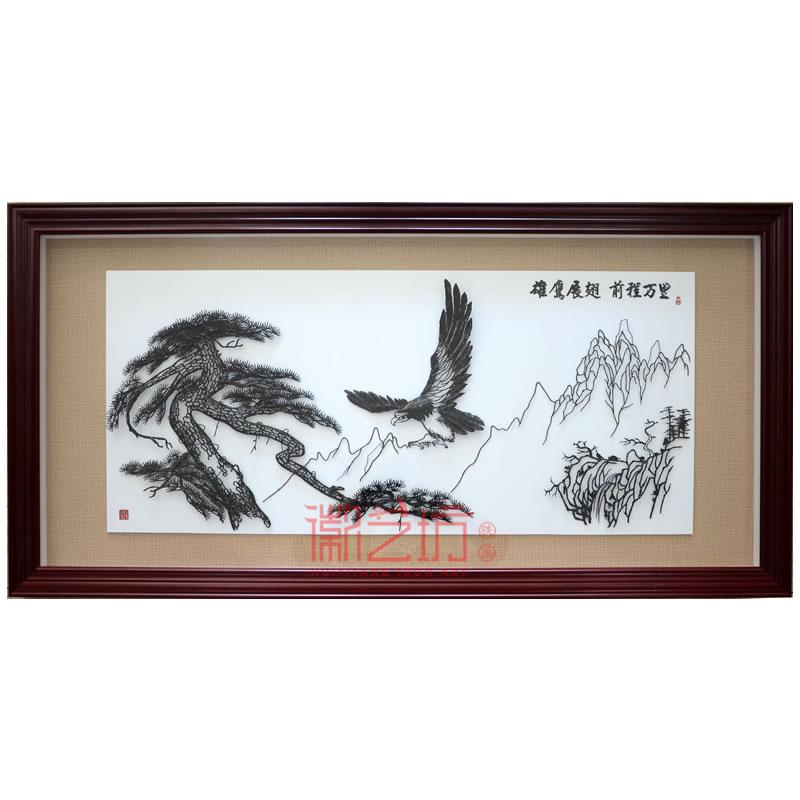 雄鹰展翅芜湖铁画客厅背景墙装饰壁画挂画