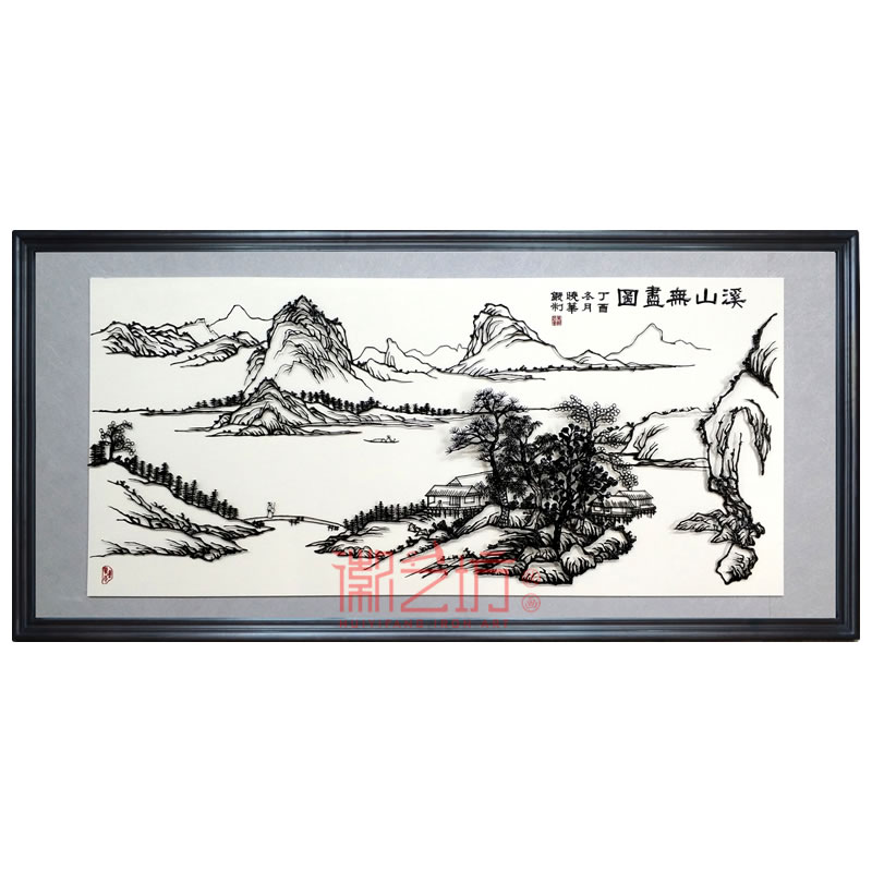 溪山无尽图精品山水芜湖铁画凌晓华锻制作品