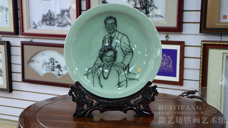 徽艺坊为来安县人物馆定制的赵小兰父母人物肖像铁画