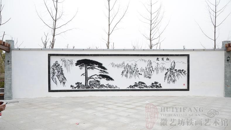 广场文化墙——亳州芜湖产业园定制装饰壁画《迎客松》