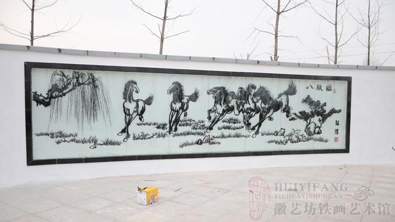 户外文化墙——亳州芜湖产业园定制户外景观装饰壁画《八骏图》