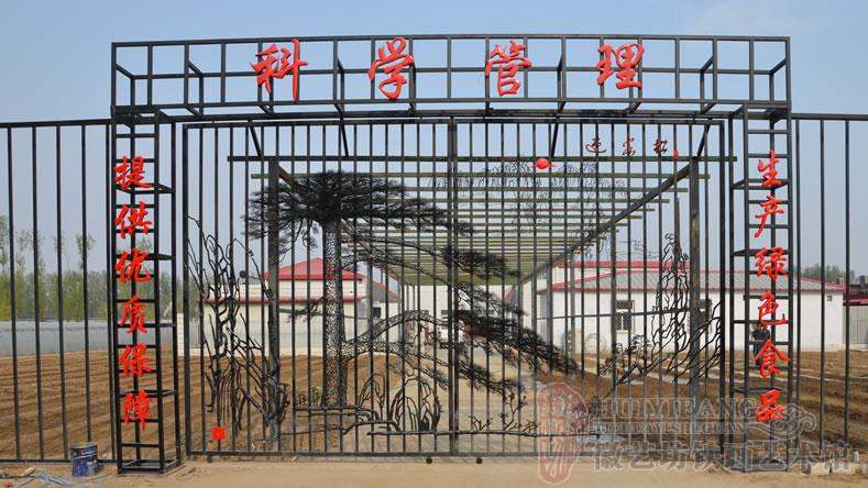 总参农场定制的与铁艺大门结合的迎客松铁画