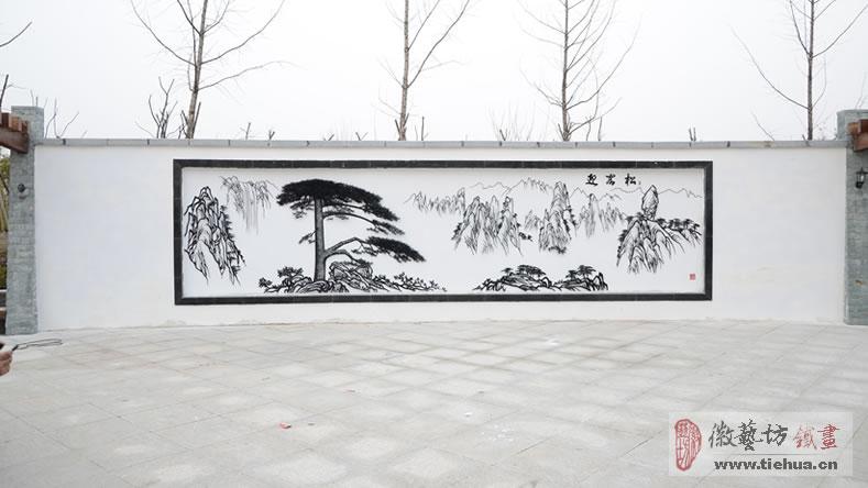 2016.11.22亳芜产业园广场装饰壁画案例回顾2