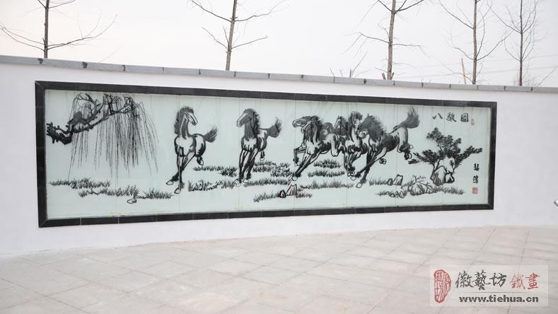 2016.11.22亳芜产业园广场装饰壁画案例回顾3