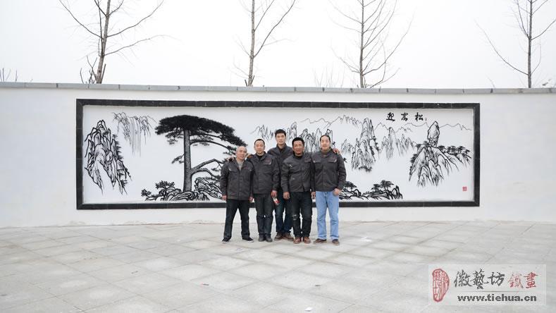 2016.11.22亳芜产业园广场装饰壁画案例回顾8
