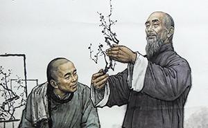 汤鹏、萧云从与芜湖铁画