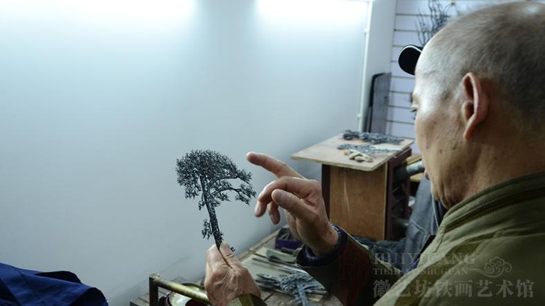 铁画大师张家康与徒弟魏民春探讨学习迎客松制作要领3