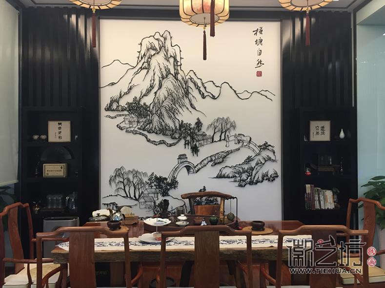 自然美钻芜湖旗舰店VIP茶室定制山水芜湖铁画壁画