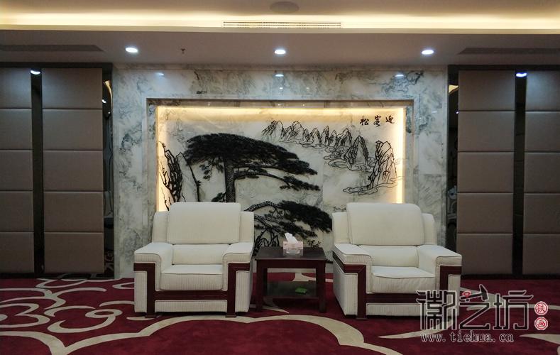 天津海益国际定制会客厅背景墙壁画《迎客松》