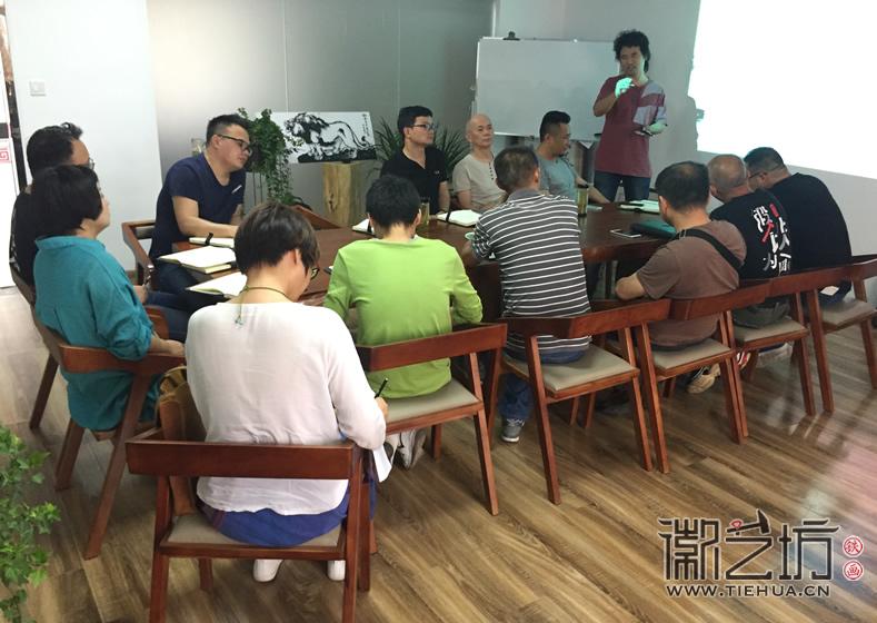 芜湖铁画知行社第三十二期 (1)