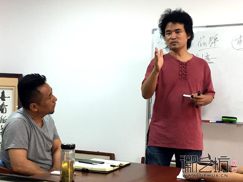 芜湖铁画知行社第三十二期 (7)