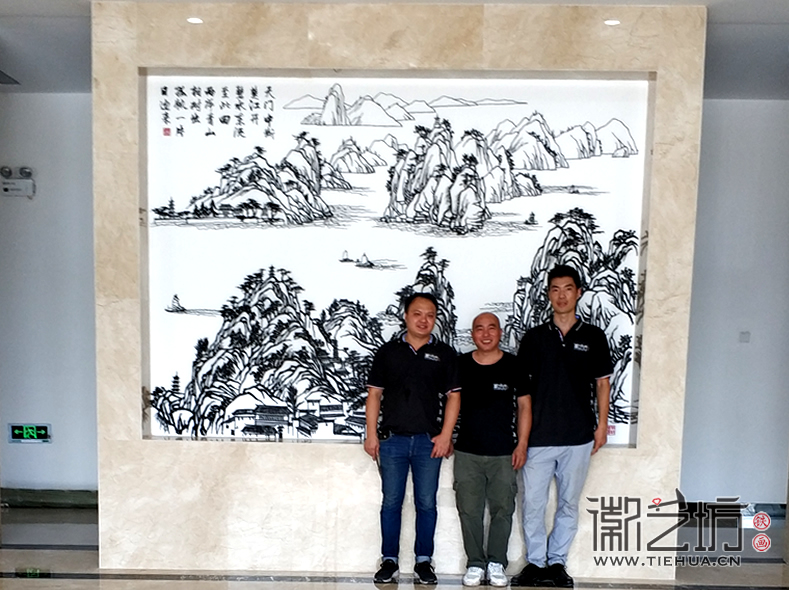芜湖市水文局定制大厅壁画《望天门》