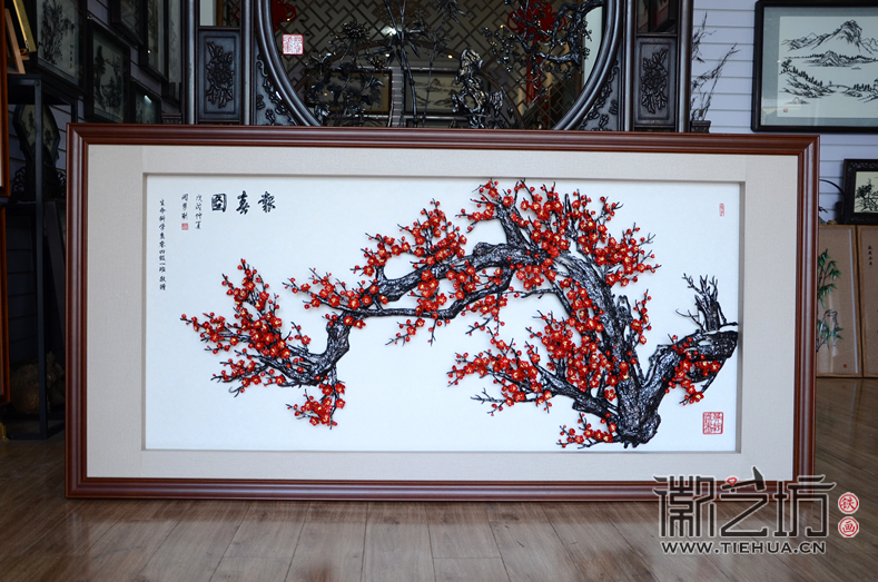 安庆学校生命科学系04级一班赠母校装饰铁画《报春图》