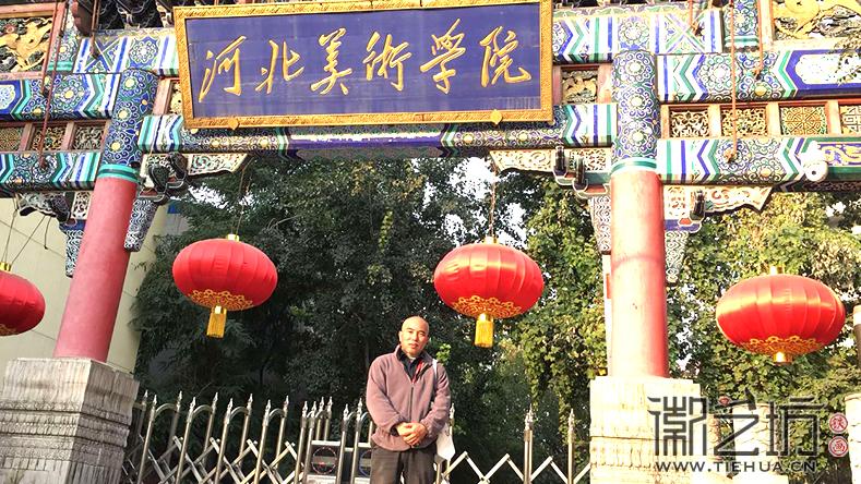 徽艺坊魏民春河北美院参加第六届泥塑研培班 (19)
