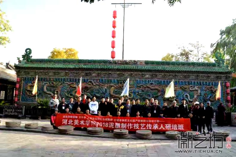 徽艺坊魏民春河北美院参加第六届泥塑研培班 (15)