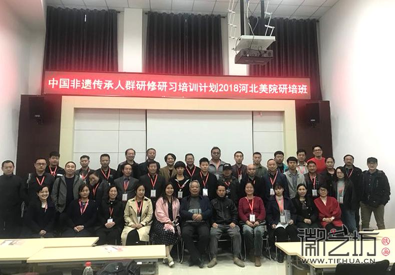 徽艺坊魏民春河北美院参加第六届泥塑研培班 (3)