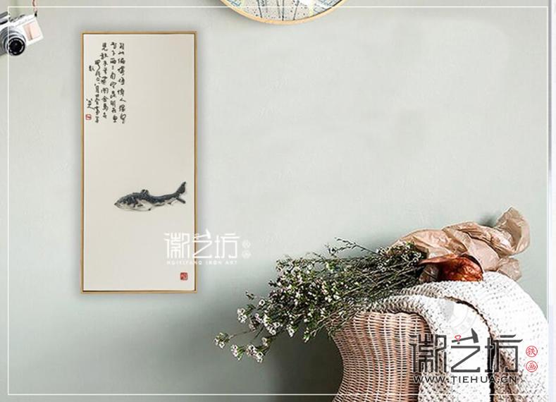 八大山人系列徽艺坊铁画艺人李强作品 (3)