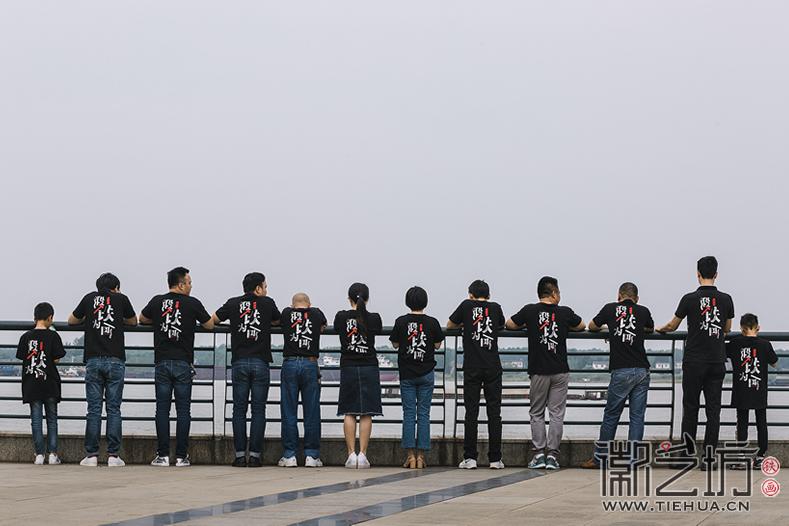 芜湖铁画梦之队 (2)