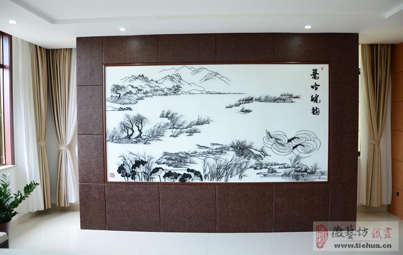 中国鳄鱼湖芜湖铁画1