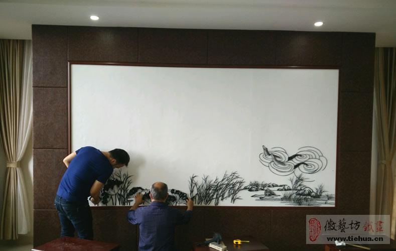 中国鳄鱼湖芜湖铁画6