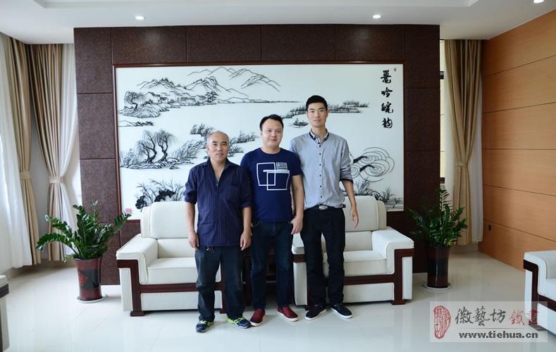 中国鳄鱼湖芜湖铁画8