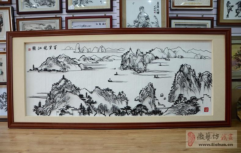 12 徽艺坊铁画壁画案例-明光市人民医院