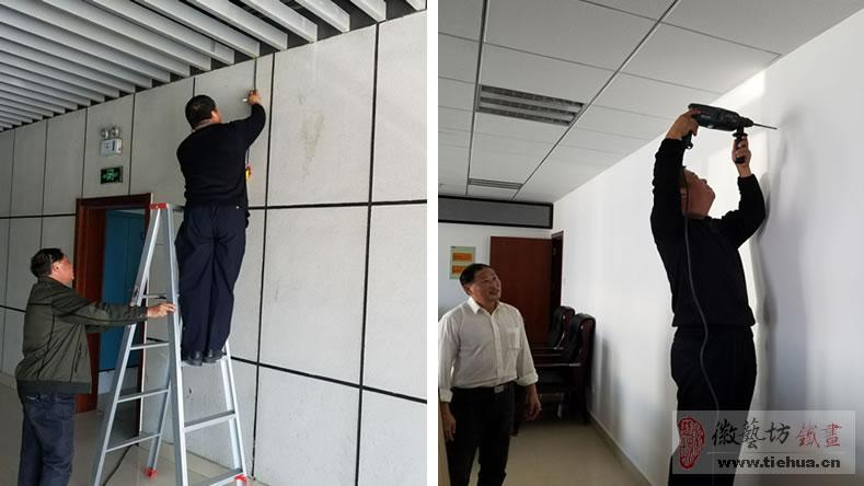 16 徽艺坊铁画壁画案例-明光市人民医院