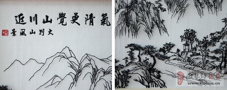 15 徽艺坊铁画壁画案例- 明光市人民医院