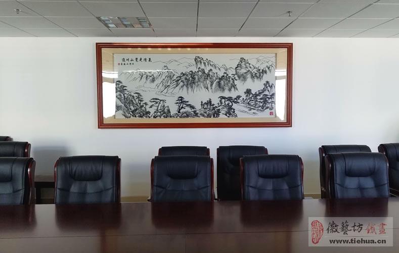 明光市人民医院定制三幅安徽风景题材铁画作为会议室壁画