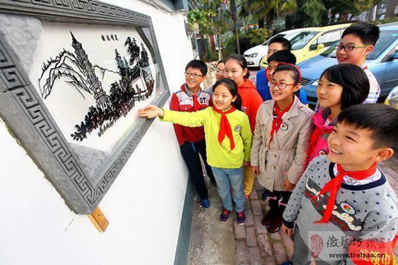 1 镜湖小学校园文化墙装饰画芜湖十景铁画